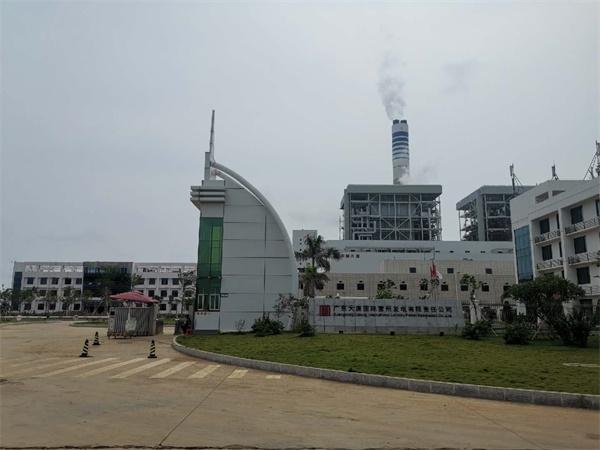 大唐国际雷州发电3000m皮带工程
